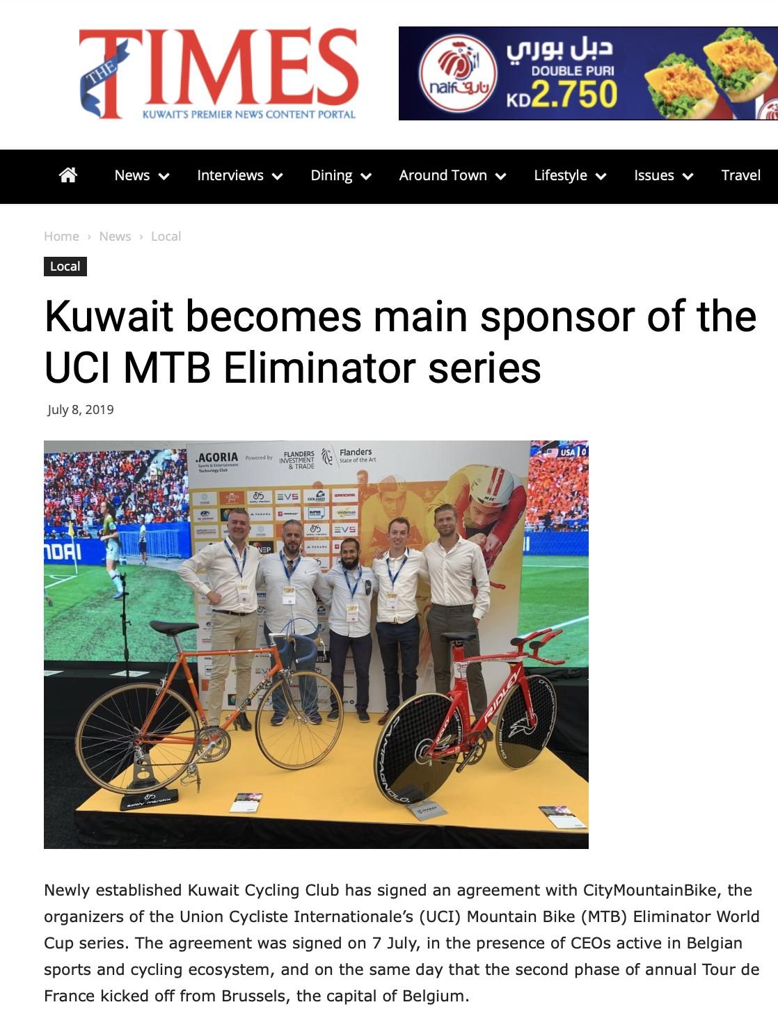 Screenshot KUW Times Online